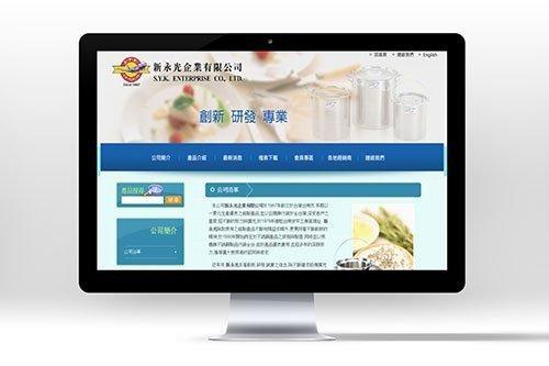 seo公司推薦,seo優化公司,seo公司,seo行銷公司