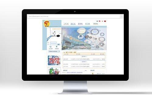 seo公司推薦,seo優化公司,seo公司,關鍵字行銷公司