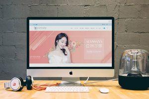 網頁設計-裕馨國際有限公司