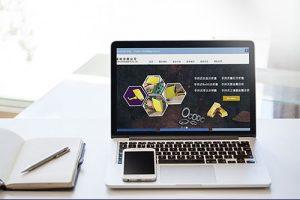 網頁設計-展屹有限公司