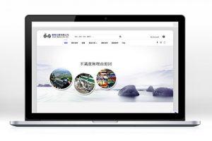 網頁設計-易奇企業有限公司