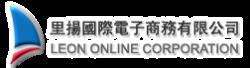 里揚國際電子商務有限公司