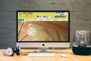 網頁設計-台中遇見夏天旅店