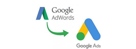 關鍵字廣告公司