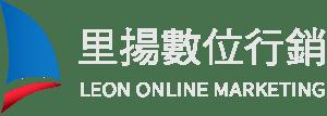 Leon里揚 logo