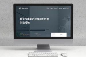 行銷案例-昭昇企業股份有限公司