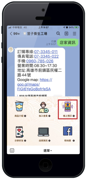 mobile3.5