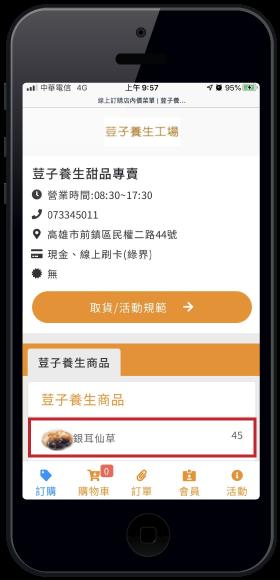 mobile4.5